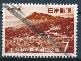 °°° JAPAN - Y&T N°918 - 1968 °°° - Usados