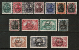 ALLENSTEIN  Scott # 15-28* VF MINT HINGED (Stamp Scan # 543) - Deutschland