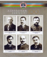 Azerbaijan Stamps 2019. 100th ANNIVERSARY OF THE AZERBAIJAN ADVOCACY - Azerbaïdjan