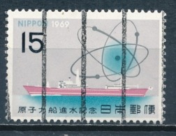 °°° JAPAN - Y&T N°943 - 1969 °°° - 1926-89 Emperor Hirohito (Showa Era)