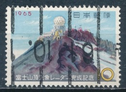 °°° JAPAN - Y&T N°795 - 1965 °°° - 1926-89 Keizer Hirohito (Showa-tijdperk)