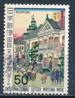 °°° JAPAN - Y&T N°992 - 1970 °°° - 1926-89 Imperatore Hirohito (Periodo Showa)