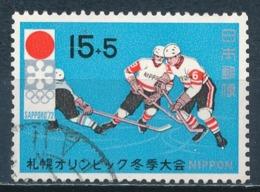 °°° JAPAN - Y&T N°1001 - 1971 °°° - Usati