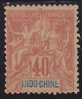 Indochine N° 12 Neuf *- Voir Verso & Descriptif - - Indochina (1889-1945)
