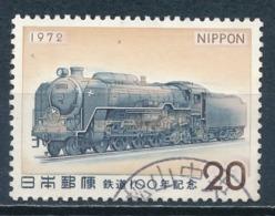 °°° JAPAN - Y&T N°1045 - 1972 °°° - Usados
