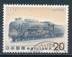 °°° JAPAN - Y&T N°1045 - 1972 °°° - 1926-89 Imperatore Hirohito (Periodo Showa)
