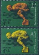 B6653 Russia USSR Summer Olympic Moscow 1980 Sport ERROR - Sommer 1980: Moskau