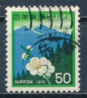°°° JAPAN - Y&T N°1188 - 1976 °°° - 1926-89 Imperatore Hirohito (Periodo Showa)