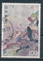 °°° JAPAN - Y&T N°1211 - 1977 °°° - 1926-89 Imperatore Hirohito (Periodo Showa)