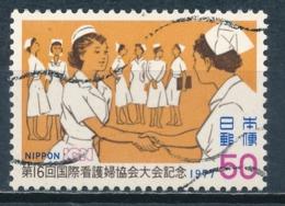 °°° JAPAN - Y&T N°1221 - 1977 °°° - Gebruikt