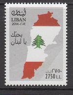 2014 Lebanon Liban Independence Day Maps Flag Complete Set Of 1 MNH - Libanon
