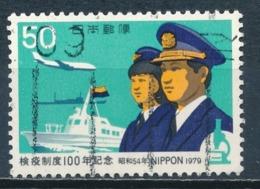°°° JAPAN - Y&T N°1297 - 1979 °°° - 1926-89 Imperatore Hirohito (Periodo Showa)