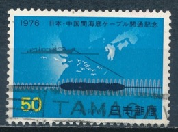 °°° JAPAN - Y&T N°1201 - 1976 °°° - Gebruikt