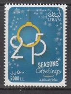 2014 Lebanon Liban Christmas New Year's Complete  Set Of 1 MNH - Libanon