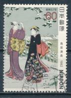 °°° JAPAN - Y&T N°1410 - 1982 °°° - 1926-89 Imperatore Hirohito (Periodo Showa)