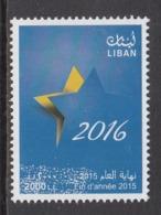 2015 Lebanon Liban End Of 2015 New Years  Complete  Set Of 1 MNH - Libanon