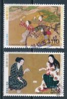 °°° JAPAN - Y&T N°2220/21 - 1995 °°° - 1989-... Keizer Akihito (Heisei-tijdperk)