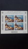 Maroc - Morocco - Marruecos - 1971 - BF N° 7 NON DENTELE - RR - Marokko (1956-...)