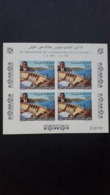 Maroc - Morocco - Marruecos - 1971 - BF N° 7 NON DENTELE - RR - Maroc (1956-...)