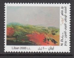 2018 Lebanon Liban Dihan Art Paintings  Complete  Set Of 1 MNH - Libanon