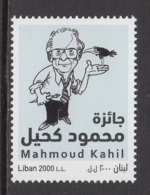 2018 Lebanon Liban Kahil Cartoonist  Complete  Set Of 1 MNH - Libanon