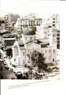 PHOTO GRECE    **** Voir Mes Autres Photos Sur La GRECE - Greece