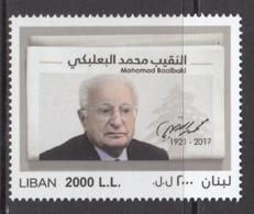 2017 Lebanon Liban Baalbaki Complete  Set Of 1 MNH - Libanon