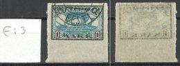ESTLAND Estonia 1920 Michel 12 Y E: 3 ERROR Variety Abart = Set Off Of The Frame Abklatsch D. Rahmens O - Estland