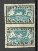 ESTLAND Estonia 1920 Michel 12 Y As Pair O - Estland