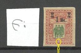 Estland Estonia 1920 Michel 25 ERROR Abart = Interrupted Frame (*) - Estland