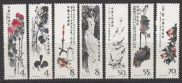Timbres CHINE N°2296 à 2303  Y.T. Neufs ** ( Manque N° 2302) - Nuovi