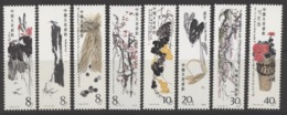 Timbres CHINE N°2333 à 2340  Y.T. Neufs ** - 1949 - ... Volksrepubliek