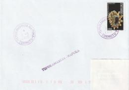 13107 TEPUKAMARUIA - NAPUKA - POLYNÉSIE FRANÇAISE - Griffe Linéaire - Lettres & Documents