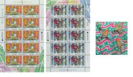 EUROPA 2019. NATIONAL BIRDS. Azerbaijan Stamps 2019. Minisheet & 2 Full Sheets - 2019