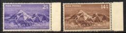 Y321 - INDIA 1953, Yvert N. 44/45  ***  MNH  (2380A)  Everest - Ongebruikt