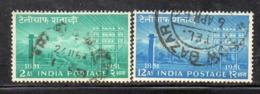 Y419 - INDIA 1953, Yvert N. 46/47  Usato  (2380A) - 1950-59 Repubblica