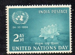 Y485 - INDIA 1954, Yvert N. 52  ***  MNH  (2380A) - Nuovi