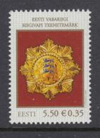Estland 2008.The Highest State Award Of The Baltic Countries. MNH. Pf. - Estland