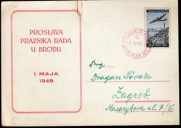 Yugoslavia Croatia Slavonski Brod 1949 / 1. Maj / May / Labour Day Celebration - 1945-1992 Repubblica Socialista Federale Di Jugoslavia