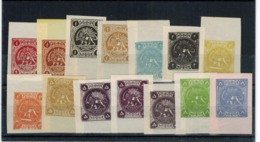 Iran/Persia/ Qajar  14 Different  Stamps  MNH #Q-248 - Iran