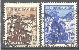 Yougoslavie; Yvert N° 295/296 - Gebraucht