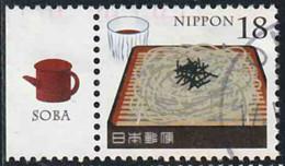 Japon 2016 Yv. N°7902 - Soba - Oblitéré - 1989-... Keizer Akihito (Heisei-tijdperk)