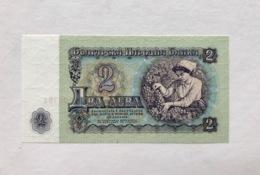 BULGARIA P94 2 LEVA 1962 UNC - Bulgarien