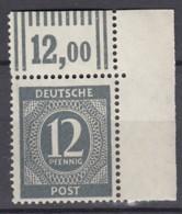 AllBes. GemAusg.  928 A W OR, Postfrisch **, Mit Oberrandecke, Kontrollratsausgabe I, 1946 - Zone AAS