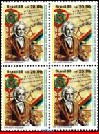 Ref. BR-2131-Q BRAZIL 1988 - JOSE BONIFACIO, MASONIC,, MASONIC EMBLEMS, MI# 2248, BLOCK MNH, FREEMASONRY 4V Sc# 2131 - Franc-Maçonnerie