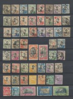 INDOCHINE  INDO-CHINE  55 Perfect Used     Oblitérés - Used Stamps