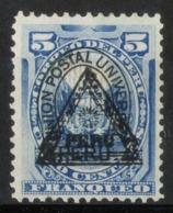 "PERÙ.Yv. 65-M L H - "" Triángulo Doble"" -N-12363 - Perù"