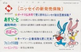Télécarte Japon / 110-011 - BD COMICS - LAPIN BUGS BUNNY * NISSAY * - RABBIT Warner Bros Japan Phonecard - 113 - Comics