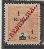 INDIA CE AFINSA 240 - NOVO - India Portuguesa