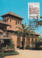 MAXICARD - PREMIO DE ARQUITECTURA AGA KHAN 1998 - Espagne